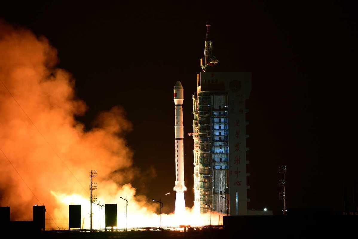 Launch of rocket marks 2020 space plan closure