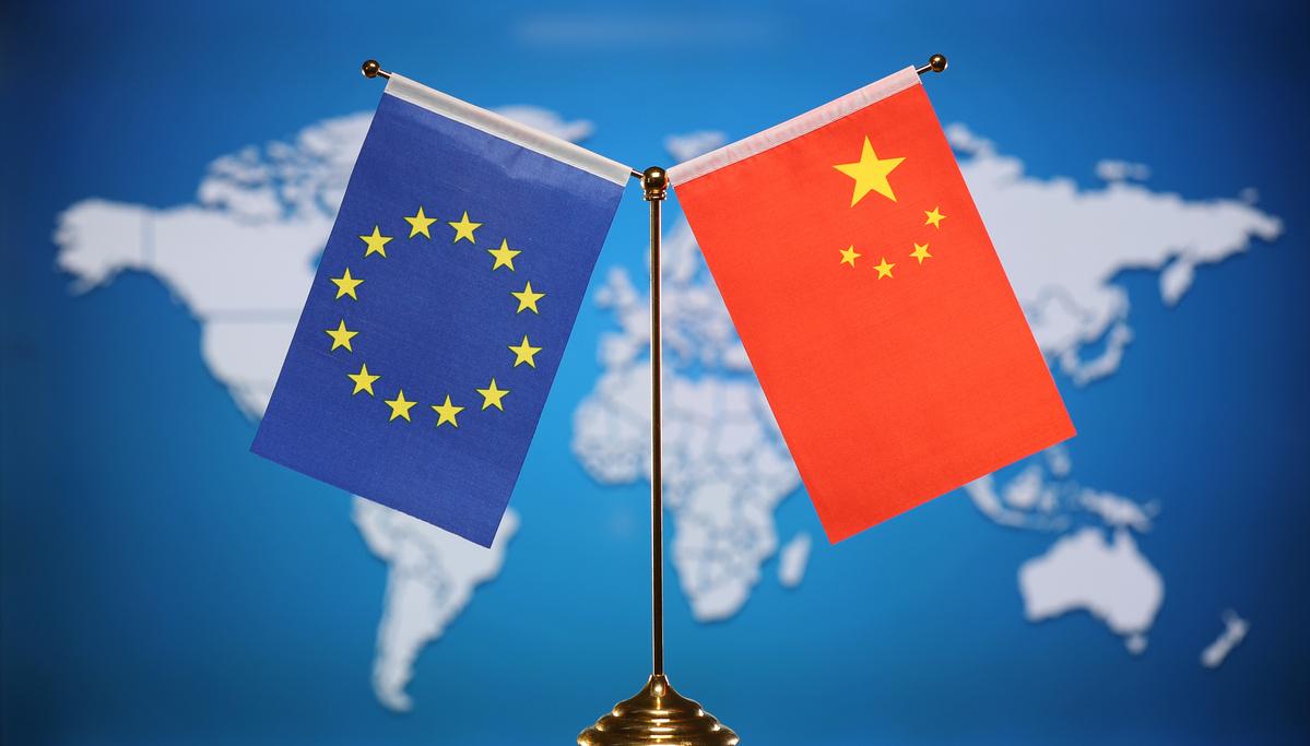China-EU investment agreement negotiations make major progress: FM spokesperson
