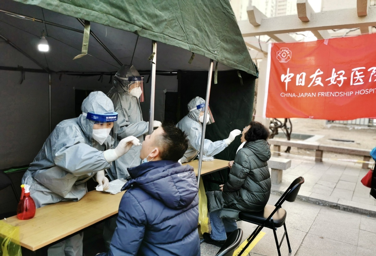 Survey: COVID infection rate low in China