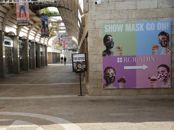 Jerusalem enters third lockdown to curb resurging wave of COVID-19 infections