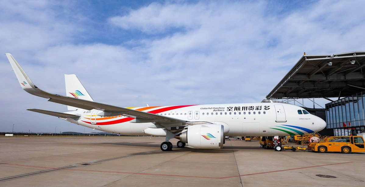 Airbus expects Tianjin unit to be a hub for aircraft deliveries
