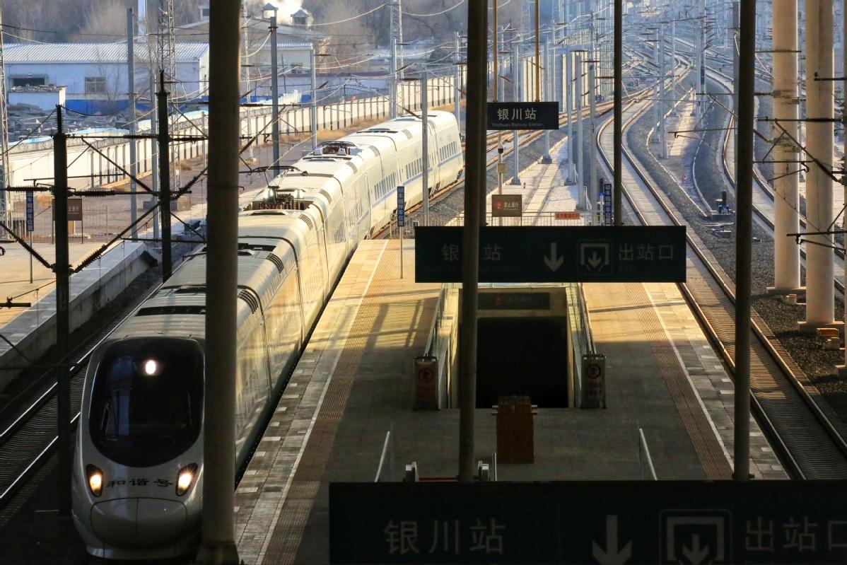 Railway authorities prepare for 2021 festival travel rush
