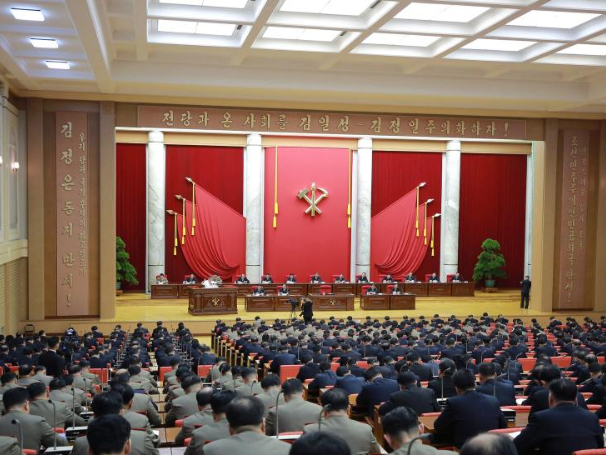 DPRK to hold Party Congress in early January