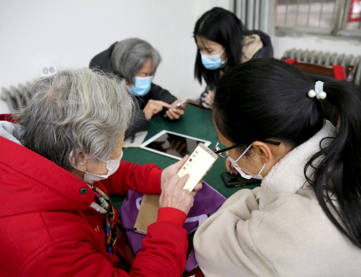 Shanghai legislates to bridge digital divide for elderly