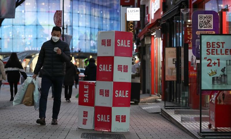 S.Korea's business sentiment worsens in December