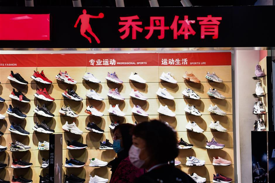 Michael Jordan leaps to victory in Chinese court
