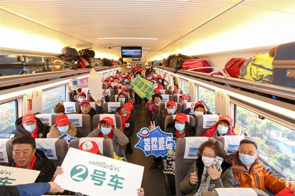 New rail line cuts travel time to Yancheng in half