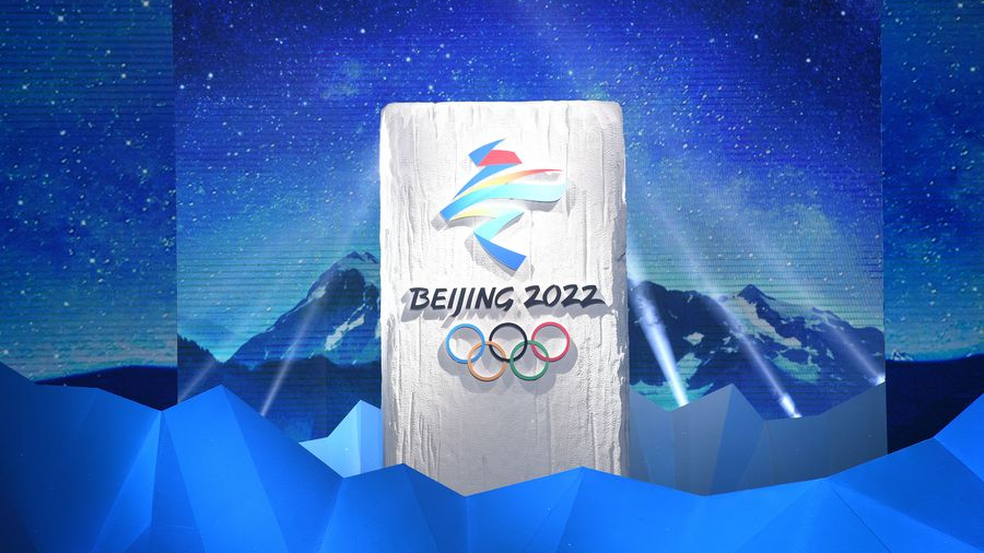 Beijing 2022: Tradition, innovation combine for pictogram perfection