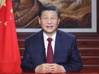 Highlights of President Xi Jinping's 2021 New Year speech