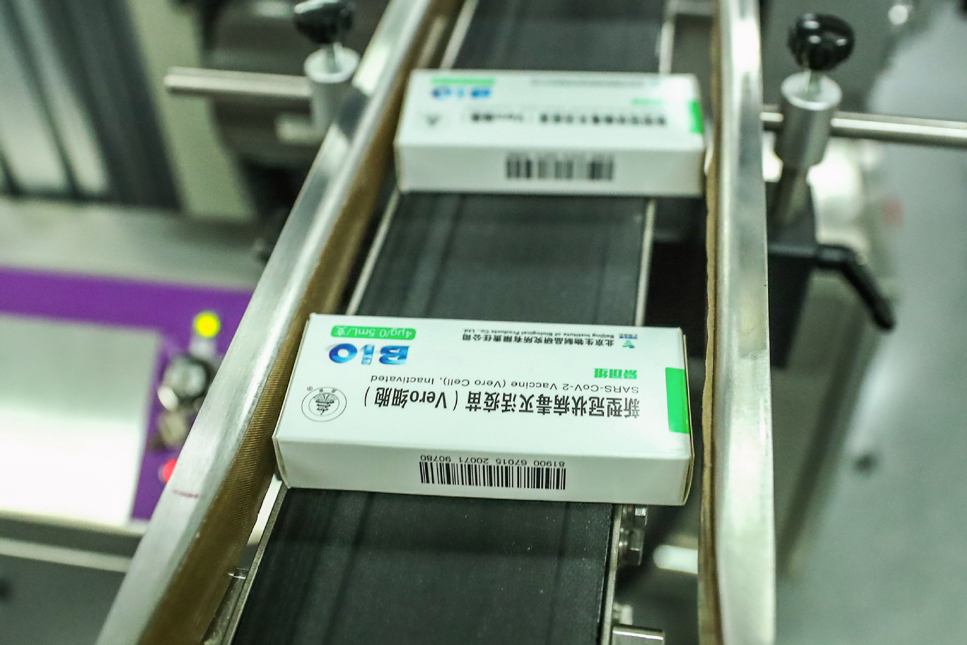 China's COVID vaccines to be produced, distributed under strict management