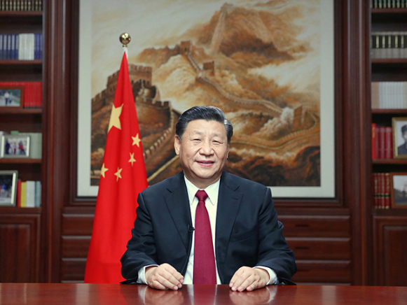 Looking back on Xi's new year's speeches