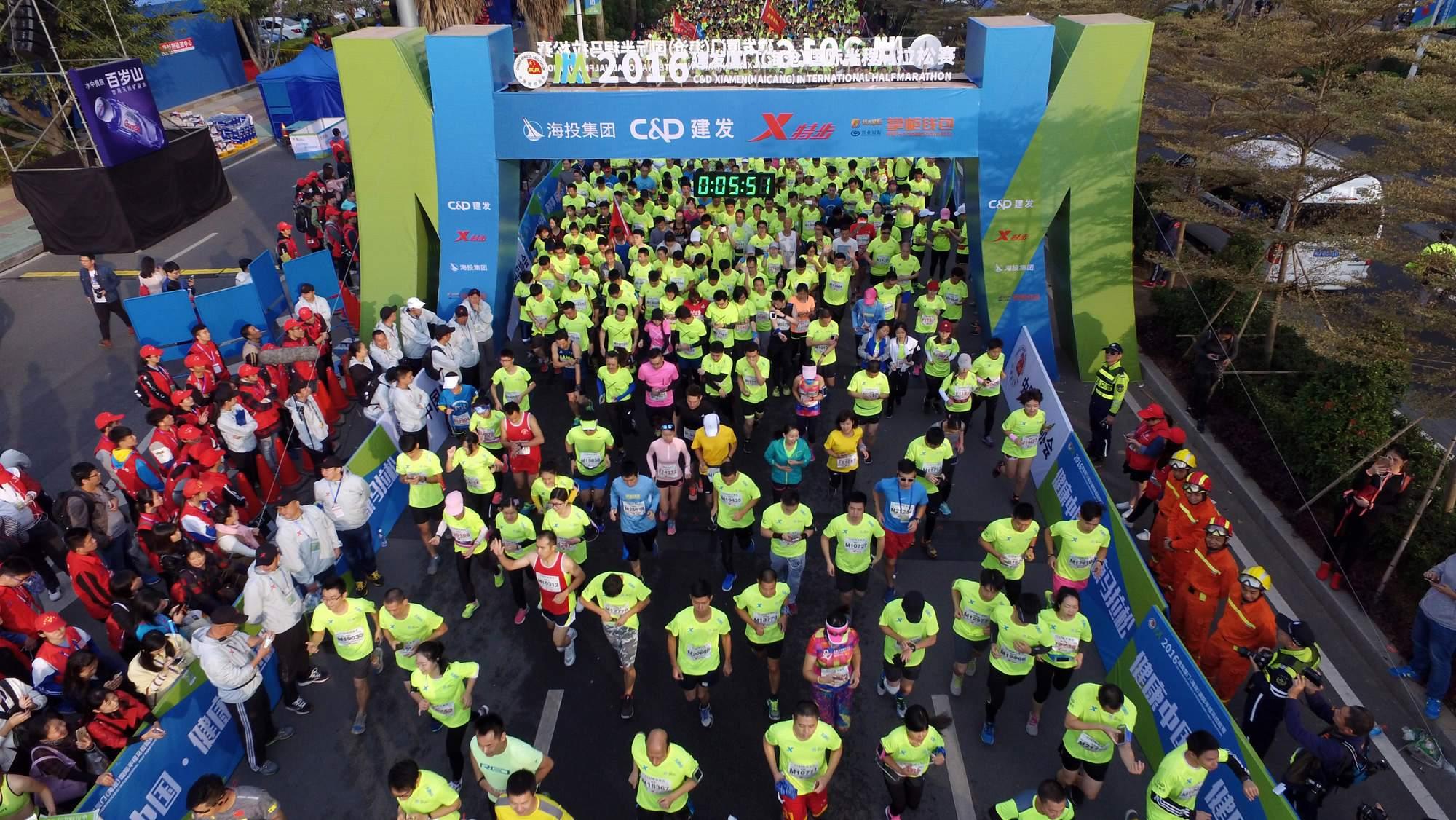Xiamen Marathon postponed due to COVID-19