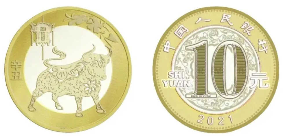 China to issue commemorative coins, notes for key events in 2021
