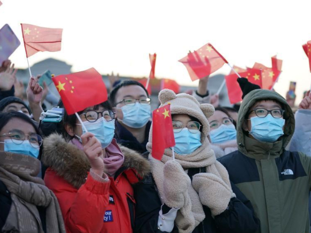 National flag-raising ceremony held in Beijing to celebrate New Year's Day