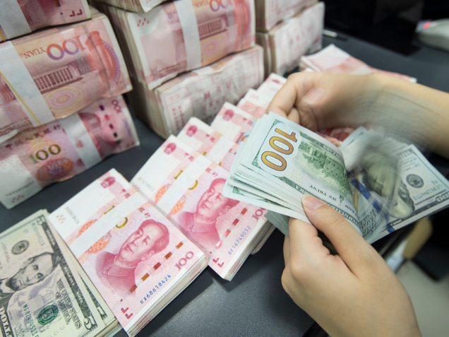 China's banking regulator calls for rationality, stability in China-US relationship