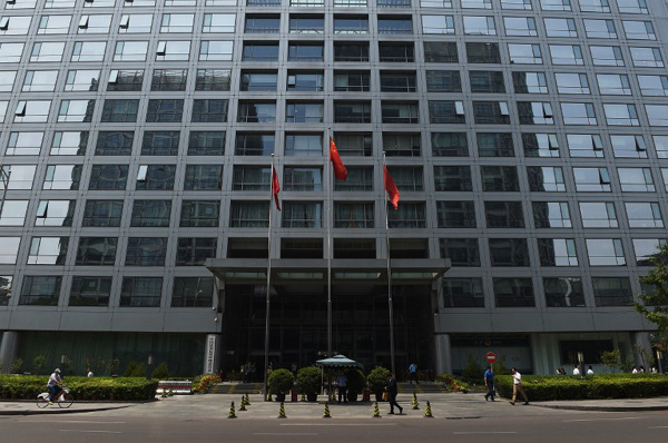 China releases revised delisting rules