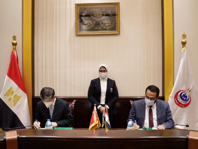 China, Egypt sign letter of intent for COVID-19 vaccine cooperation