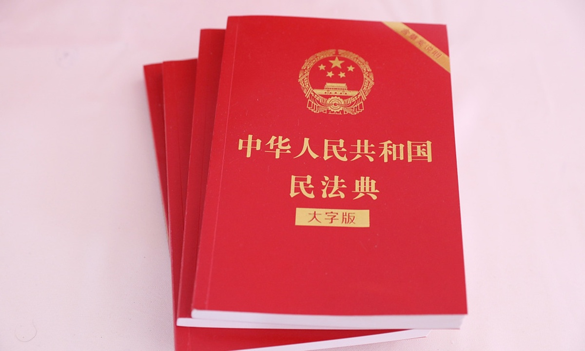 China's first Civil Code comes into force, a safeguard for private rights