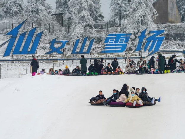 People have fun at Fairy Mountain national forest park in Chongqing