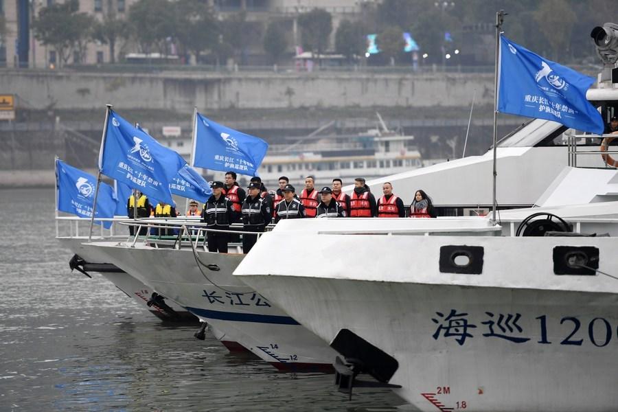 Ten-year fishing ban begins in Yangtze River