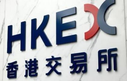 HKEX appoints Tai Chi Kin as interim chief executive