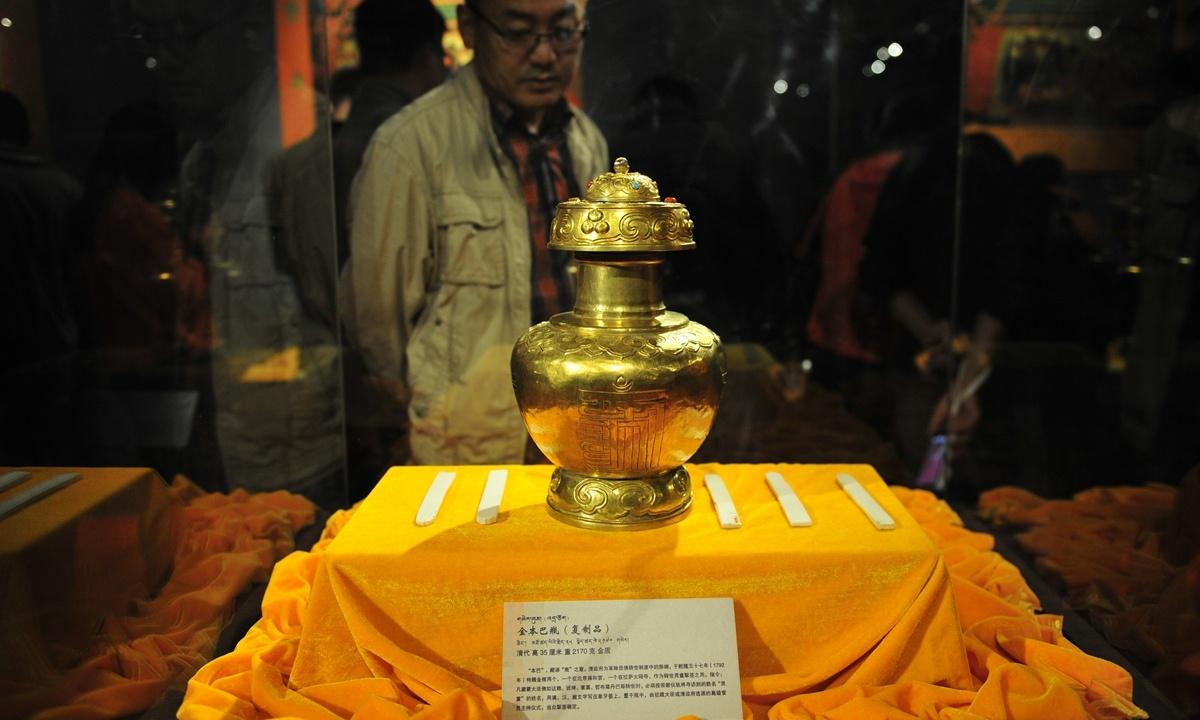 Observing historical convention: reincarnation of Tibetan living Buddhas under central govt jurisdiction