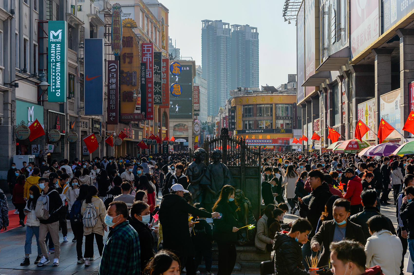 China confident it will sustain economic recovery in 2021: official