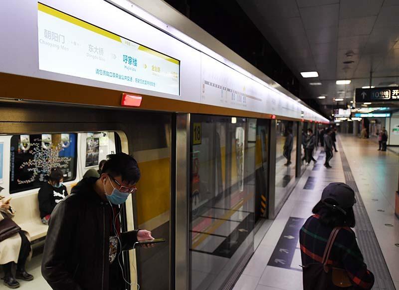 Beijing subway stations standardize English translations