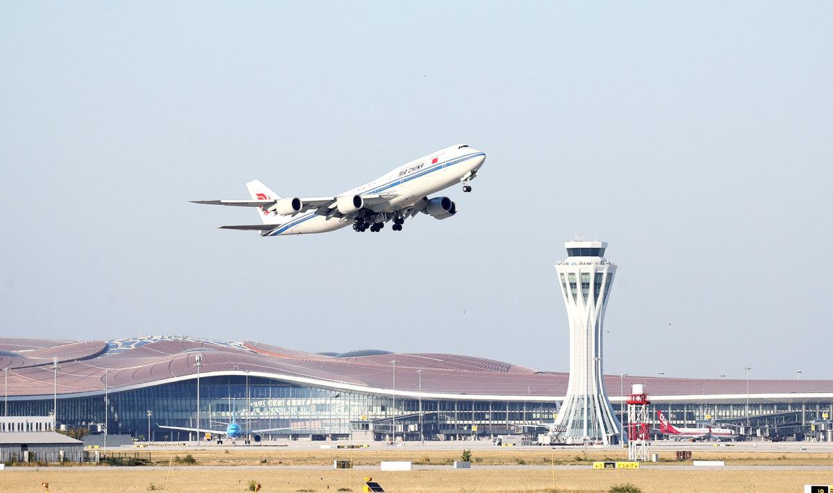 Beijing's new airport handles over 16m passengers in 2020