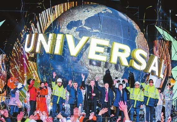 Universal Beijing Resort prepares for full operation