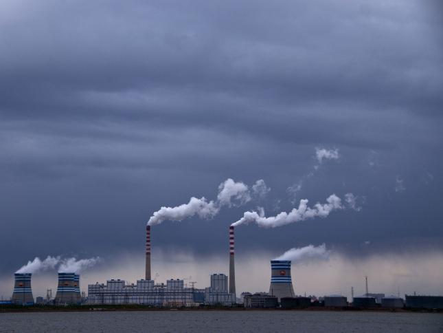 Regional carbon goals expected