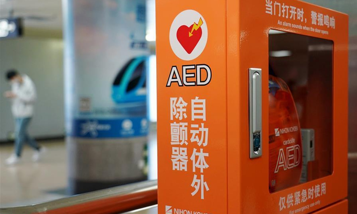 AEDs quickly coming to aid in Chinese cities