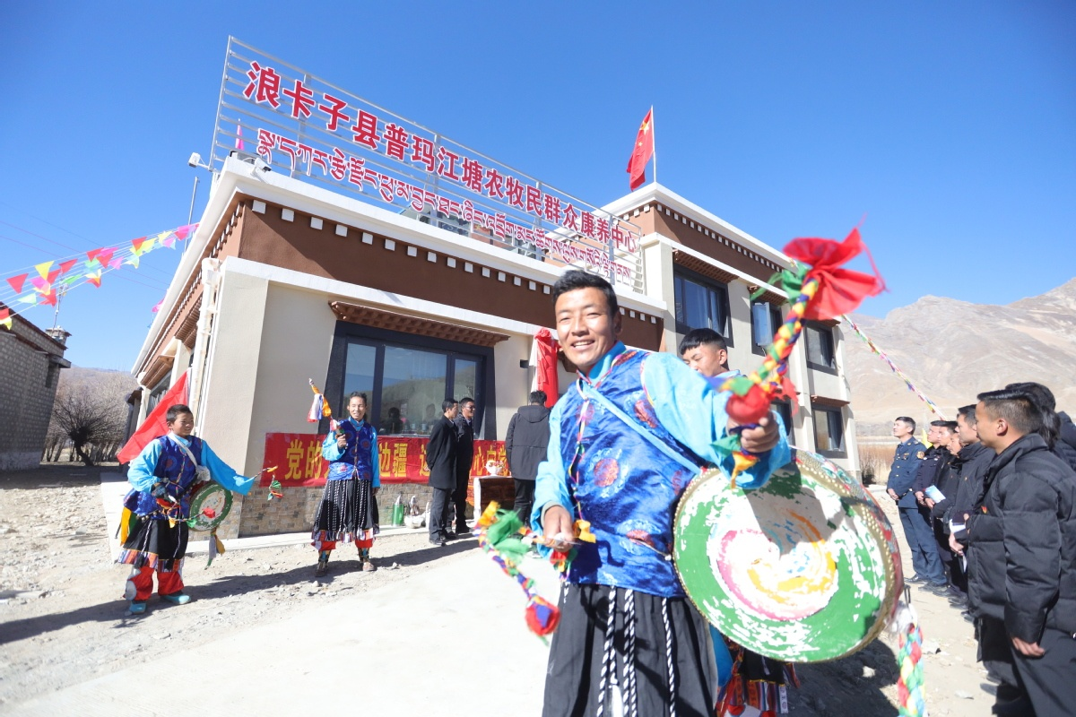 Residents in high altitude benefit from healthcare center