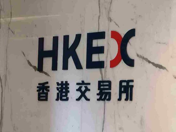 Hong Kong stocks close 0.89 pct higher