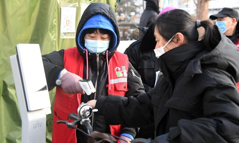 Beijing adopts '14+7' policy, extending quarantine period to up to 3 weeks