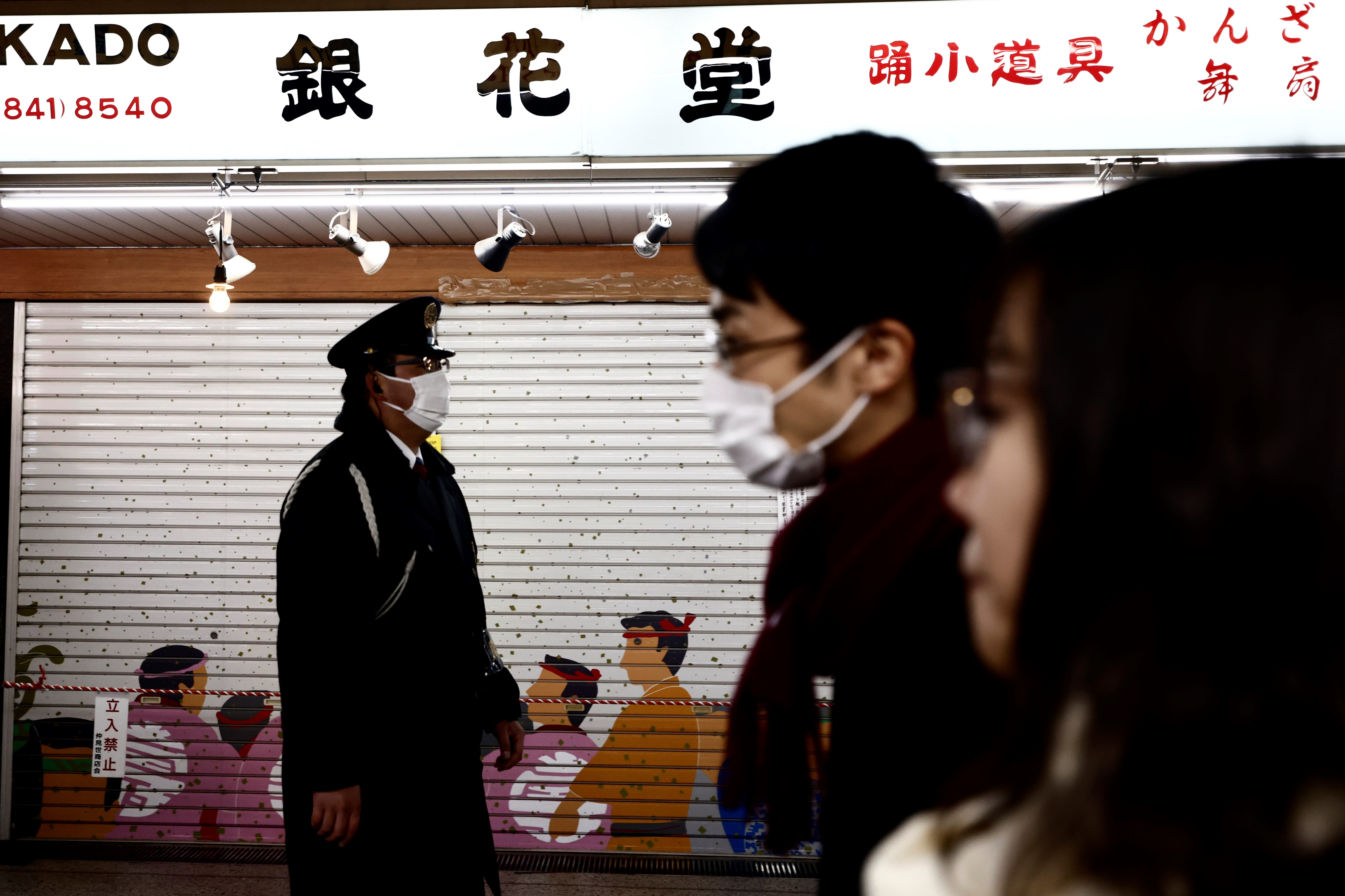 Japan to issue state of emergency for Tokyo as early as Thursday
