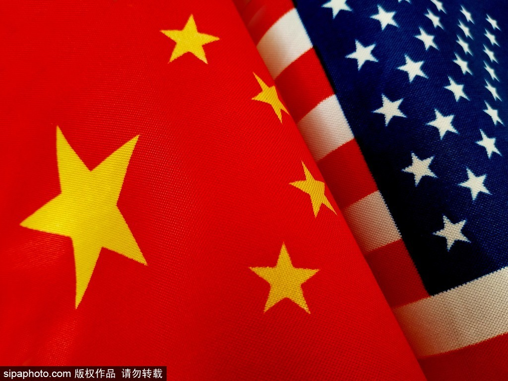 Better if will of US administration is not executed by its successor: China Daily editorial