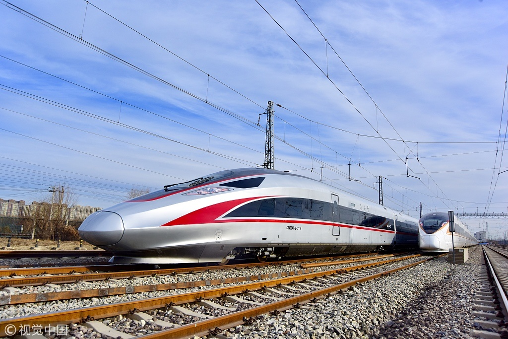 Tibet to debut bullet train service this year