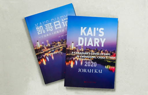 Canadian teacher publishes diary of Chinese life amid epidemic