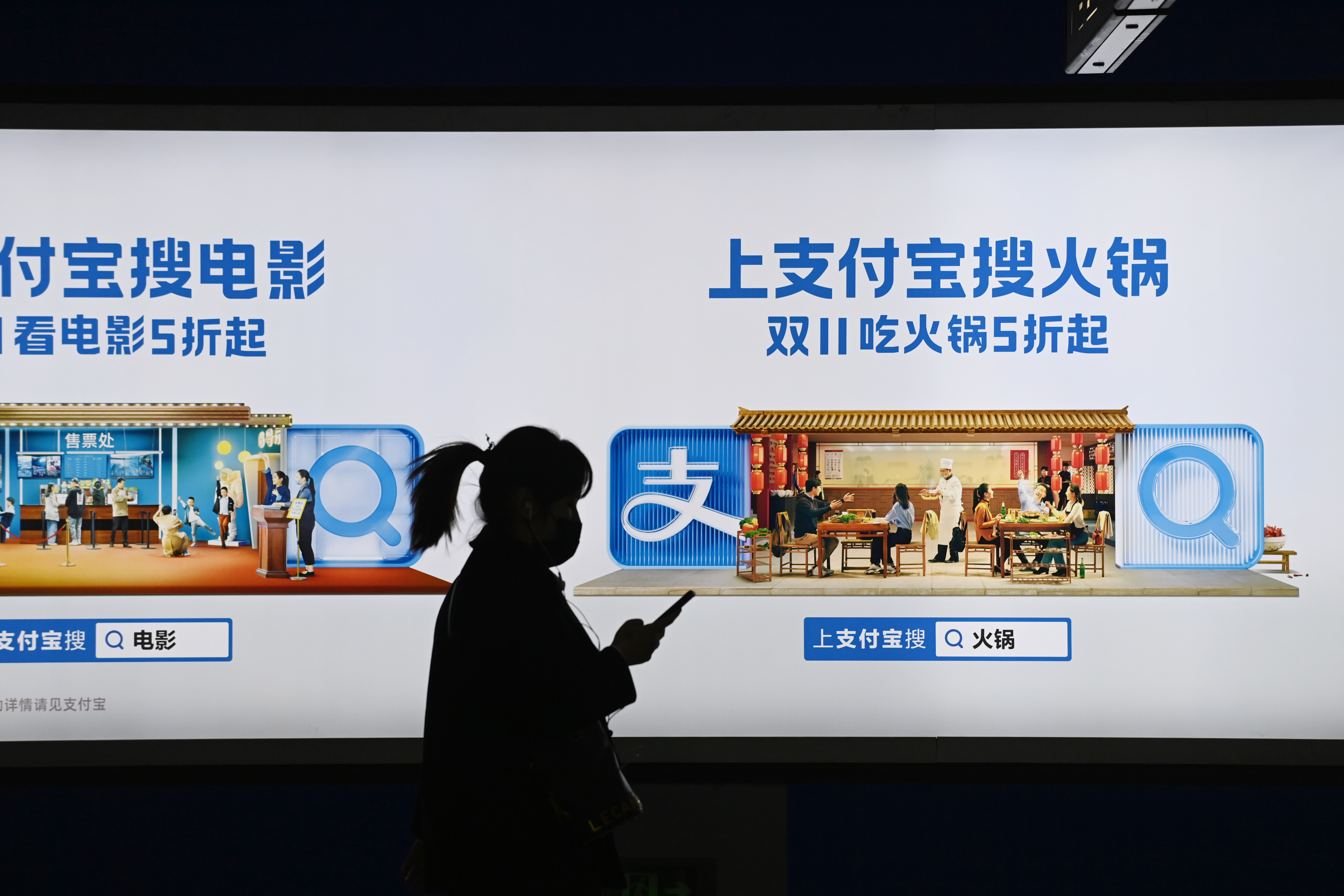 Trump bans transactions with Alipay and seven other Chinese apps: report