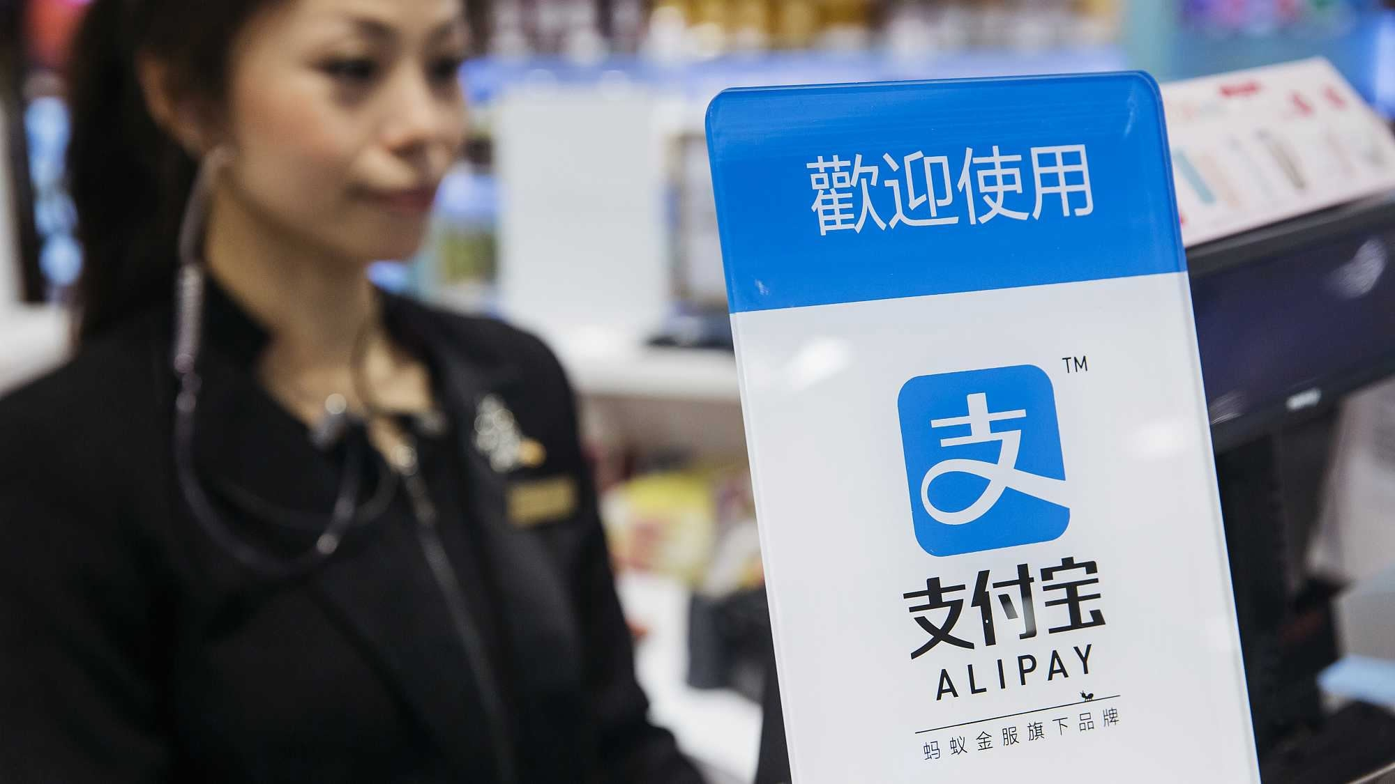 Washington's abusive sanction on foreign firms self-sabotage
