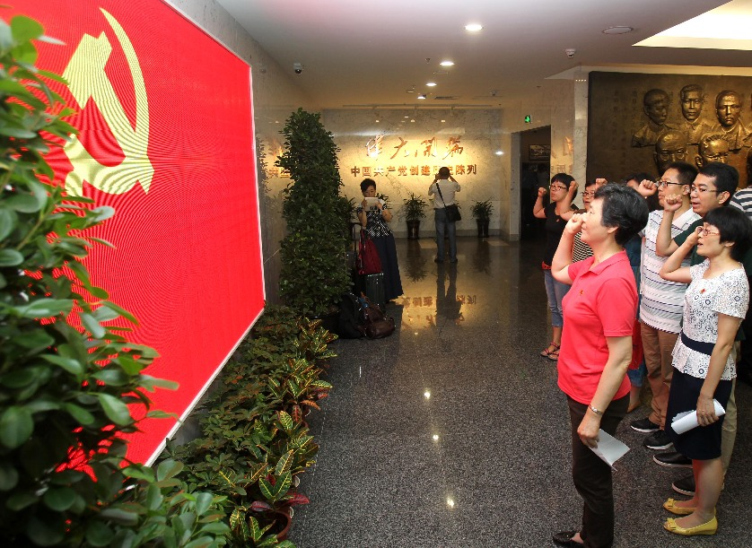 CPC publishes revised election work rules for local Party organizations