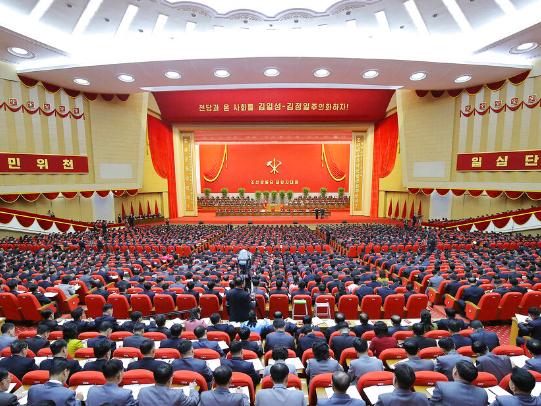 CPC Central Committee congratulates DPRK on 8th WPK Congress