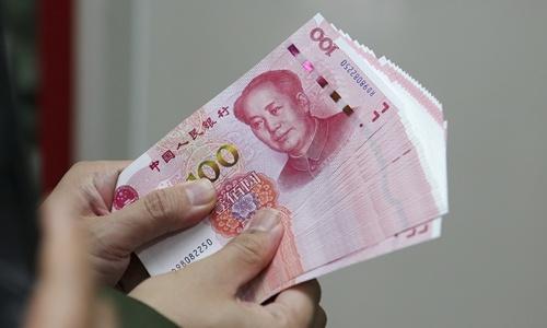 Strong yuan indicates China's resilience amid turbulent Sino-US ties