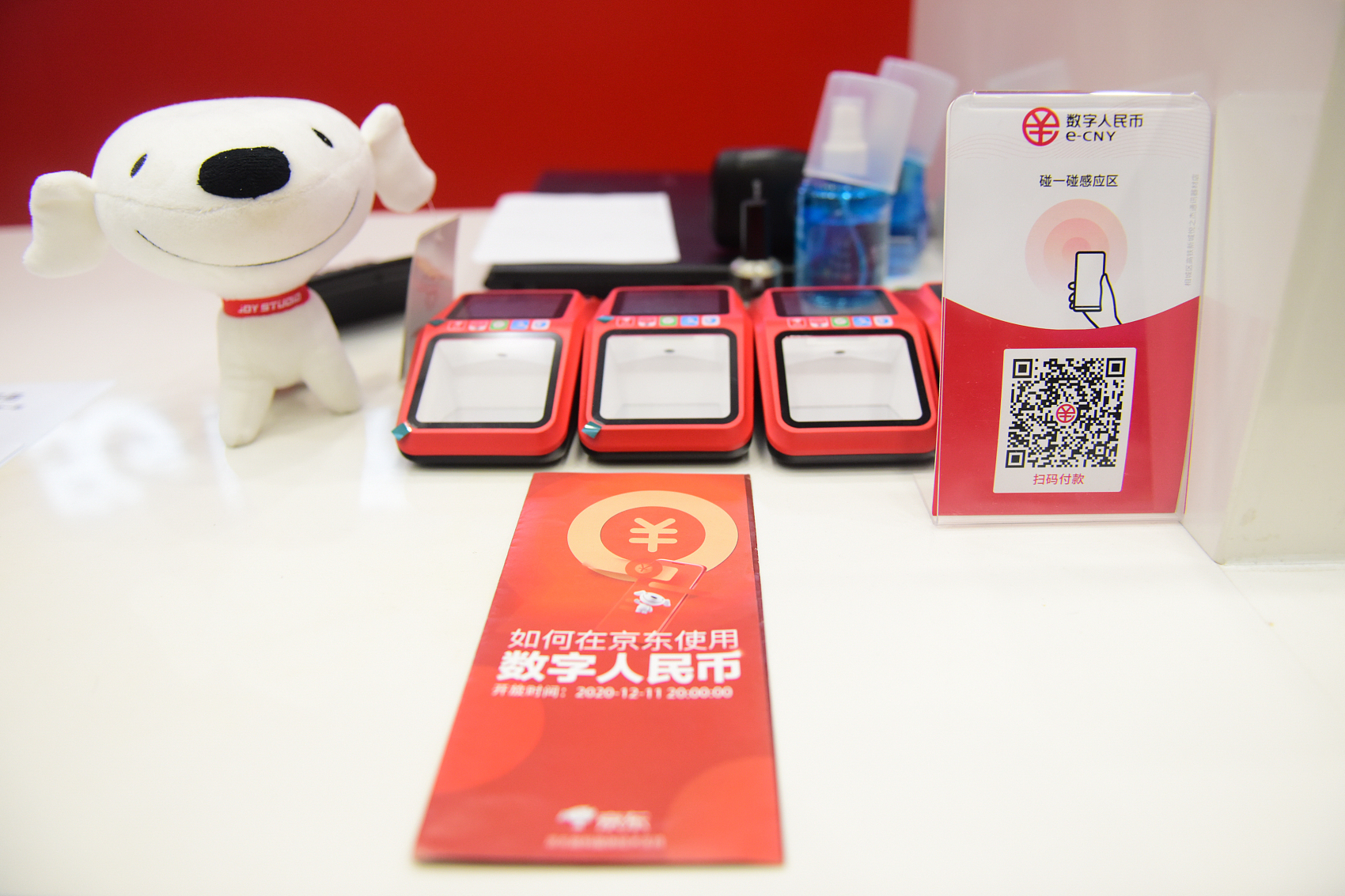 Digital RMB equipped smart card tested in Shanghai