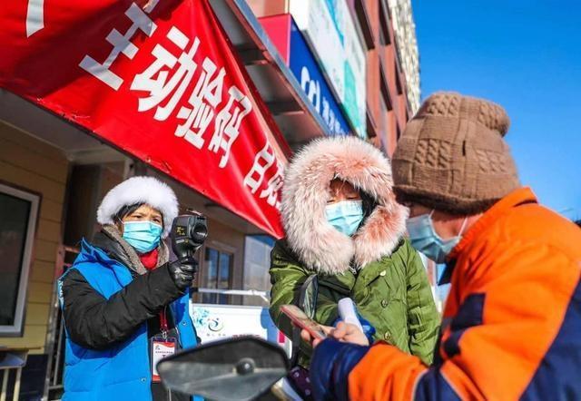 Beijing to boost regional coordination for virus control