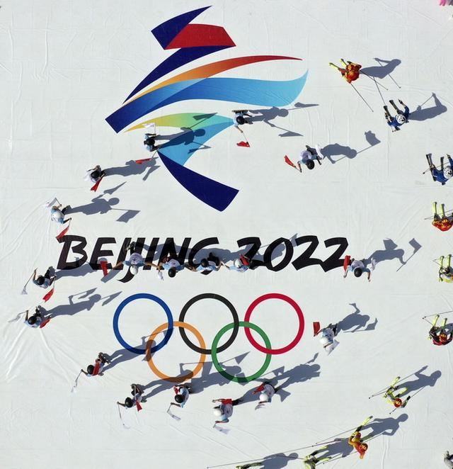 Shijingshan Winter Olympic venues and supporting facilities to be completed this year
