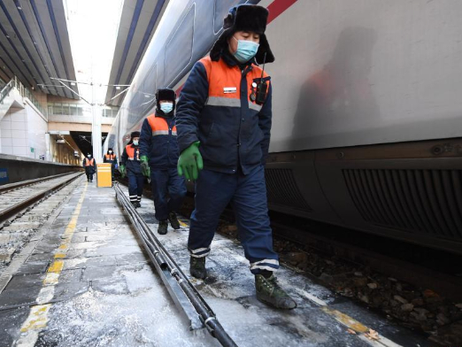 Beijing records coldest morning in over five decades