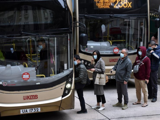 Hong Kong's daily new cases of COVID-19 drop to 7-week low
