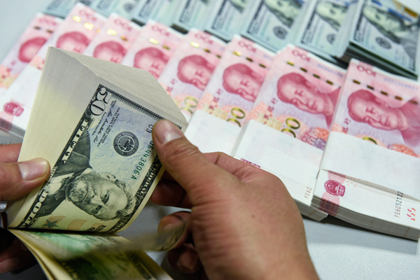 China's forex reserves rise in December